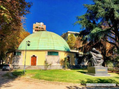 Civico Planetario Ulrico Hoepli